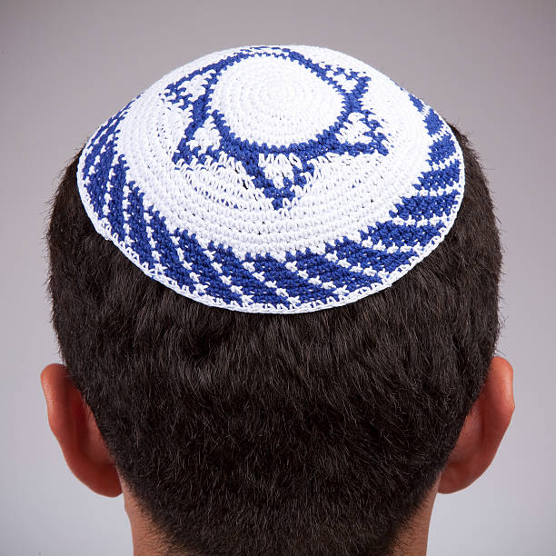 Back View Of Young Jewish Man Head With Yarmulke